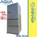 【中古】RK595▼アクア 冷蔵庫 255L 2012年 3ドア シルバー AQR-261A