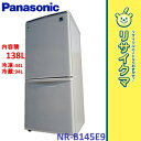 【中古】RK598▼パナソニック 冷蔵庫 138L 2013年 2ドア ホワイト NR-B145E9