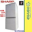 【中古】RK601▼シャープ 冷蔵庫 137L 2015年 2ドア プラズマクラスター SJ-PD14A