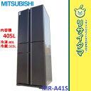 【中古】RK606▼三菱 冷蔵庫 405L 2011年 5ドア ブラック MR-A41S