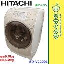 【中古】RK642▼日立 ドラム式洗濯機 2009年 9.0kg 乾燥 風アイロン BD-V2200