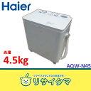 【中古】ハイアール 二槽式洗濯機 2012年 4.5kg ステンレス脱水槽 AQW-N45
