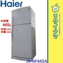 【中古】MK492▽ハイアール 冷蔵庫 445L 2012年 2ドア 大容量 JR-NF445A