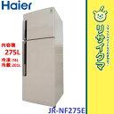 【中古】MK325▽ハイアール 冷蔵庫 275L 2014年 2ドア 大容量 JR-NF275E