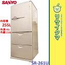 【中古】RK654▼サンヨー 冷蔵庫 255L 2011年 3ドア シルバー SR-261U