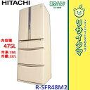 【中古】RK656▼日立 冷蔵庫 475L 2012年 6ドア 真空チルド R-SFR48M2