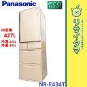 【中古】RK675▼パナソニック 冷蔵庫 427L 2010年 5ドア エコナビ NR-E434T