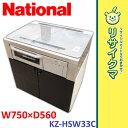 【中古】OK668▼ナショナル IH調理器 IHクッキングヒーター 台付 KZ-HSW33C