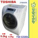 【中古】RK659▼東芝 ドラム式洗濯機 2010年 9.0kg ZABOON TW-G500