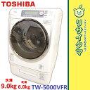 【中古】RK683▼東芝 ドラム式洗濯機 2008年 9.0kg 乾燥 冷暖房 TW-5000VFR