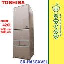 【中古】RK687▼東芝 冷蔵庫 426L 2015年 5ドア ガラスドア GR-H43GXVEL
