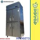 【中古】OC113▼ホシザキ 業務用冷蔵庫 縦型4面 2012年 インバーター HF-90ZT3