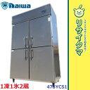 【中古】OC115▼ダイワ 業務用氷温冷凍冷蔵庫 縦型4面 1凍1氷2蔵 473YCS1