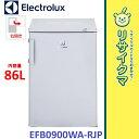 【中古】OC157▼エレクトロラックス 冷凍庫 フリーザ 2014年 EFB0900WA