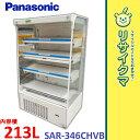【中古】OC995▼パナソニック 多段オープン 温蔵 冷蔵ショーケース 2012年 SAR-346CHVB