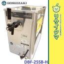 【中古】RC263▼ホシザキ ビールサーバー ディスペンサー 2010年 1口コック DBF-25SB