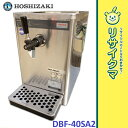 【中古】RC265▼ホシザキ ビールサーバー ディスペンサー 1口コック DBF-40SA2