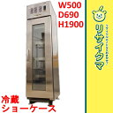 【中古】OC266▼フクシマ 冷蔵ショーケース マジコール MJS-050DCSG5