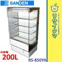 【中古】OC132▲サンデン オープン冷蔵ショーケース 瓶冷やし 200L RS-850YA