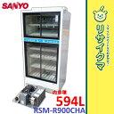 【中古】OC27▲サンヨー 冷蔵ショーケース 瓶冷やし2011年 594L RSM-R900CHA