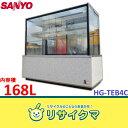 【中古】KC312▼サンヨー 冷蔵ショーケース 陳列 ケーキショーケース 洋菓子 HG-TEB4C