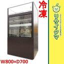 【中古】OC335▼冷凍ショーケース ガラス 陳列ケース 3段 2013年 照明付き