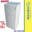 【中古】RK711▼サンヨー 冷蔵庫 109L 2011年 2ドア ホワイト SR-YM110