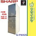 【中古】RK781▼シャープ 冷蔵庫 416L 2010年 5ドア 両開き 自動製氷 SJ-PW42S
