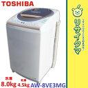 【中古】RK838▲東芝 洗濯機 2016年 8.0kg 乾燥 DDインバーター AW-8VE3MG