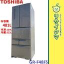 【中古】RK842▲東芝 冷蔵庫 481L 2012年 6ドア VEGETA GR-F48FS
