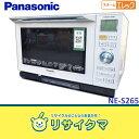 【中古】MK857△パナソニック スチームオーブンレンジ 2012年 エレック 庫内26L NE-S265