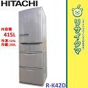 【中古】RK879▲日立 冷蔵庫 415L 2013年 5ドア 自動製氷 R-K42D