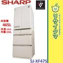 【中古】MK892▲シャープ 冷蔵庫 465L 2010年 6ドア 観音 SJ-XF47S