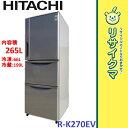 【中古】MK927▽日立 冷蔵庫 265L 2014年 3ドア 真空チルド 自動製氷 R-K270EV
