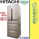 【中古】RK930▲日立 冷蔵庫 475L 2014年 6ドア 観音開き 真空チルド R-F480E