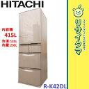 【中古】RK937▲日立 冷蔵庫 415L 2014年 5ドア 自動製氷 スリム60 R-K42DL