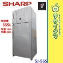【中古】MK965△シャープ 冷蔵庫 555L 2009年 2ドア プラズマクラスタ SJ-56S