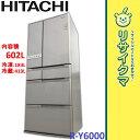 【中古】RK962▲日立 冷蔵庫 602L 2009年 6ドア 表面ガラス 真空チルド R-Y6000