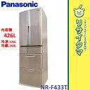 【中古】RK966▲パナソニック 冷蔵庫 426L 2008年 6ドア 新鮮凍結 NR-F433T