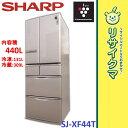 【中古】RK968▲シャープ 冷蔵庫 440L 2011年 6ドア プラズマクラスター SJ-XF44T