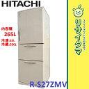 【中古】MK26△日立 冷蔵庫 265L 2010年 3ドア 自動製氷 R-S27ZMV