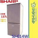【中古】MK16△シャープ 冷蔵庫 137L 2012年 2ドア 人気色 ピンク SJ-C14W