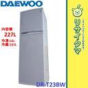 【中古】K06093▲大宇 冷蔵庫 227L 2014年 2ドア 大容量 ホワイト DR-T23BW