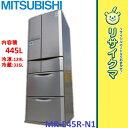 【中古】M06113△三菱 冷蔵庫 445L 2010年 6ドア 観音開き 自動製氷 MR-E45R