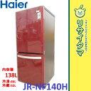 【中古】M△ハイアール 冷蔵庫 138L 2014年 2ドア レッド JR-NF140H (06137)