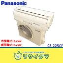 Panasonic エアコン CS225CF (AIRCON)