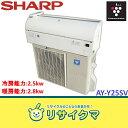 【中古】FA383▲シャープ ルームエアコン 2009年 2.5kw 〜10畳 自動掃除 AY-Y25SV-W