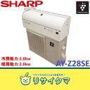 【中古】MA514▽シャープ ルームエアコン 2010年 2.8kw 〜12畳 自動掃除 AY-Z28SE