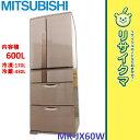 【中古】M△三菱 冷蔵庫 600L 2012年 6ドア 観音 自動製氷 MR-JX60W (06155)