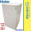 【中古】M△ハイアール 冷蔵庫 91L 2014年 2ドア ホワイト コンパクト 単身 JR-N91J (06185)